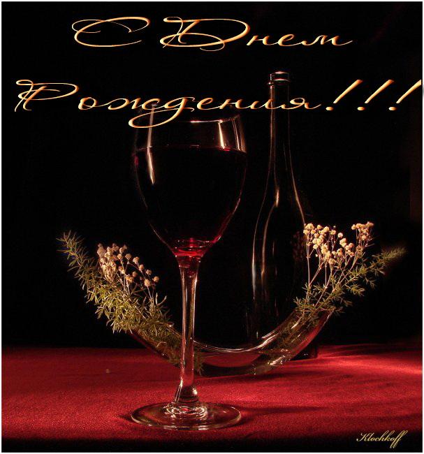вино1.jpg