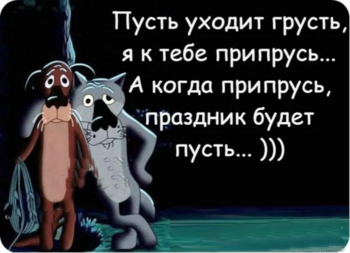 друзья.jpg