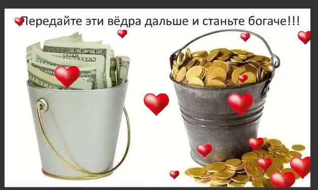 ржака.png