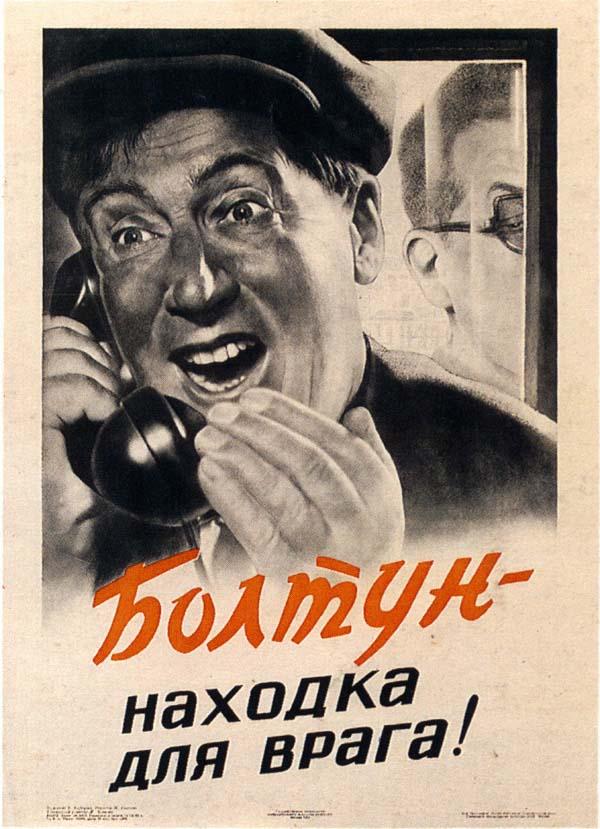 советские плакаты (1).jpg