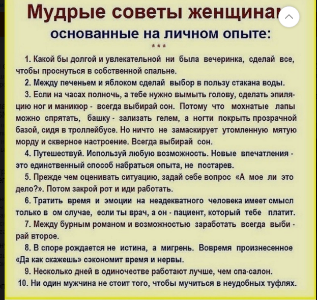 прикол 11.png