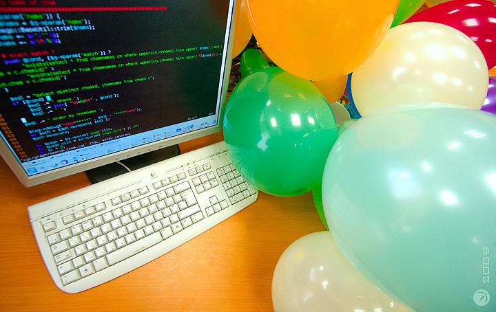 Открытка на день рождения компьютерщику 11