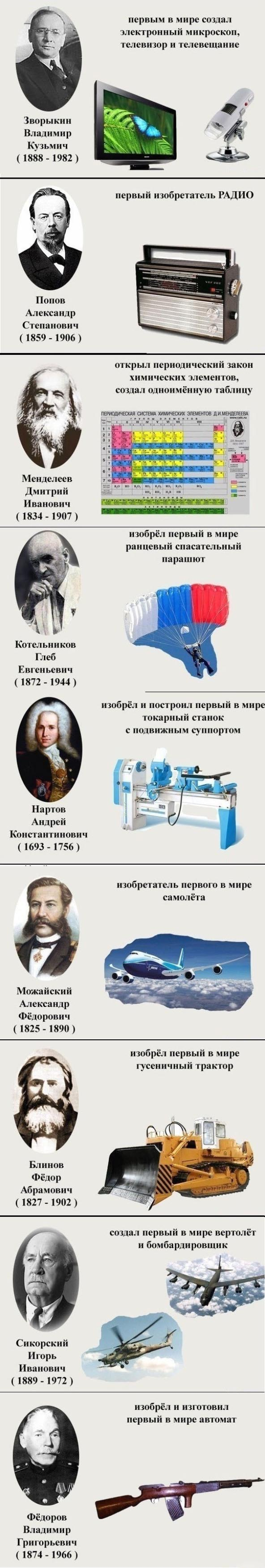 1387916579_1668919427_yapfiles.ru.jpg