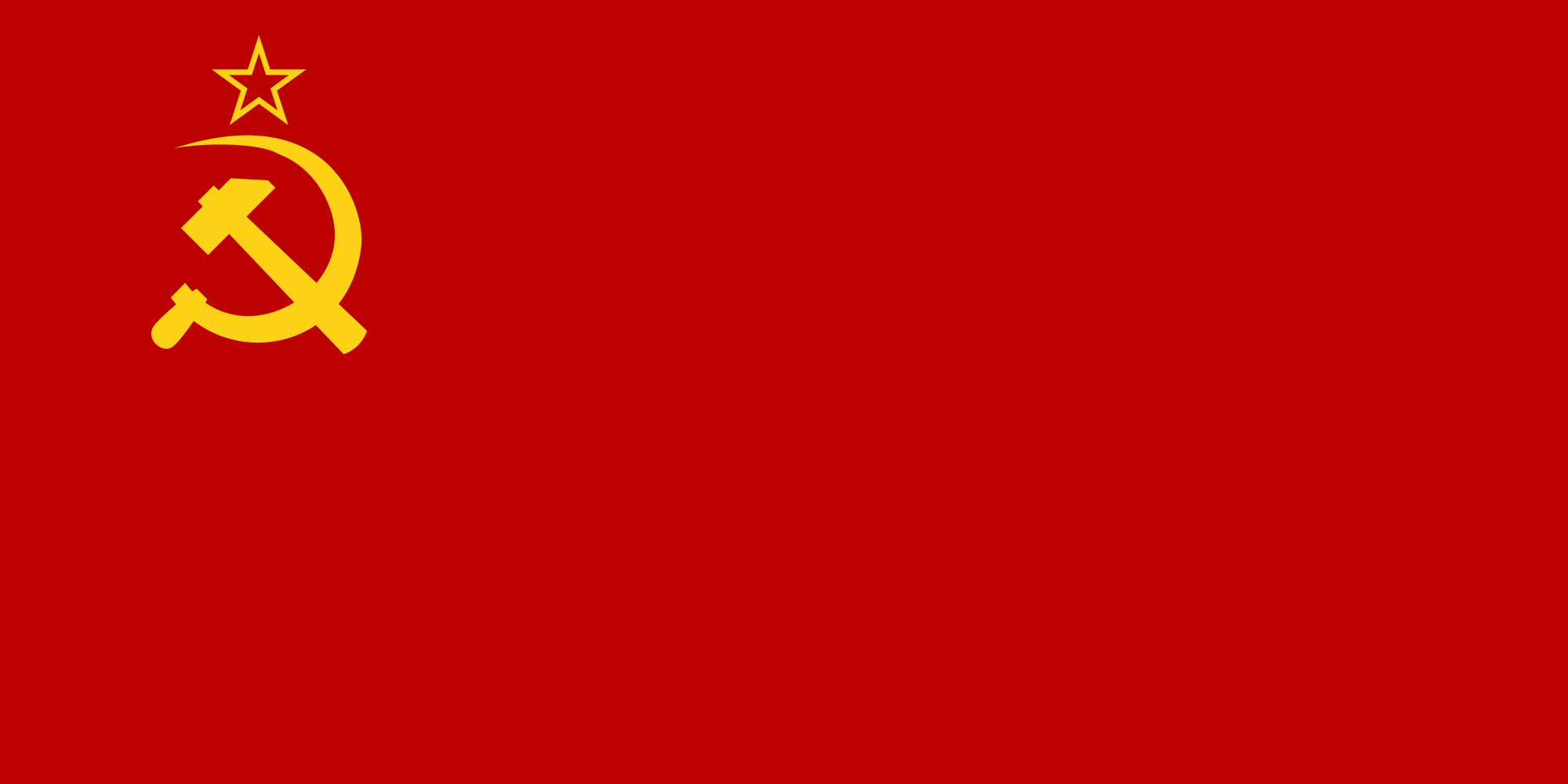 2000px-Flag_of_the_Soviet_Union_(1923-1955).svg.png