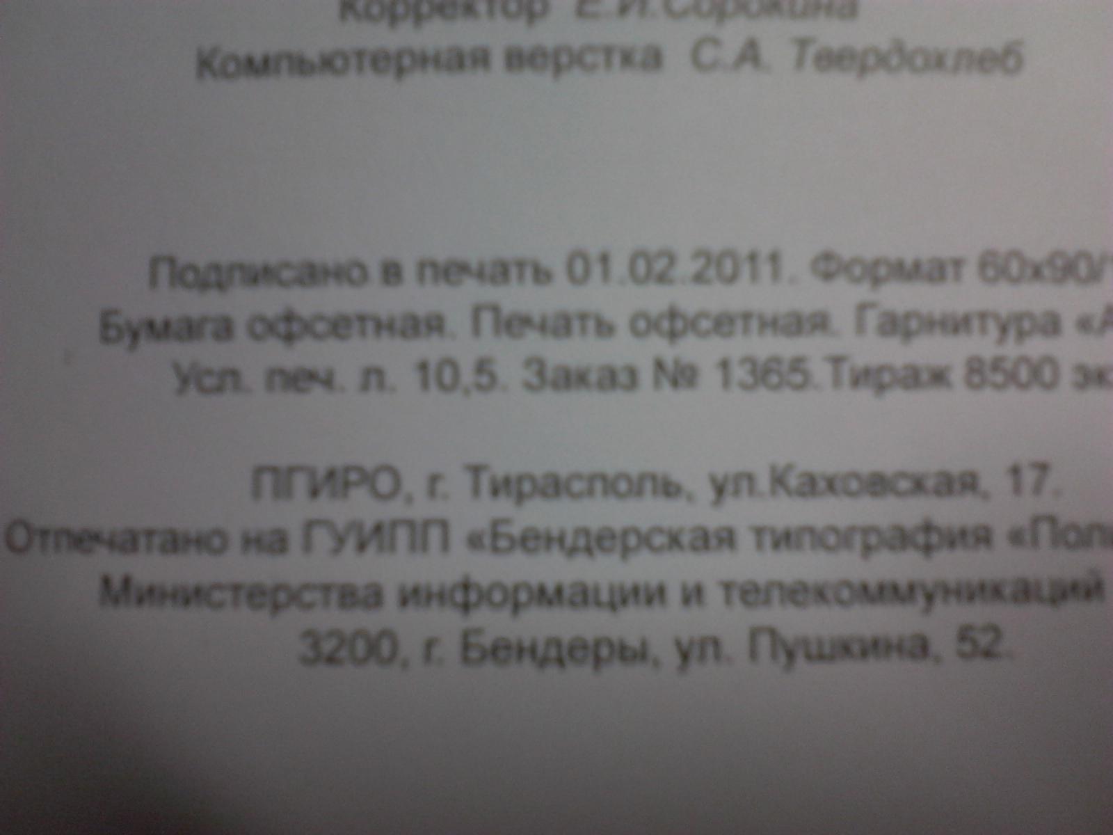 2014-02-17_19-32-03_927.jpg