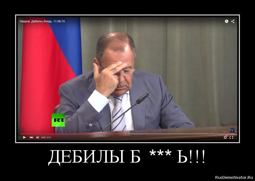 https://disput-pmr.ru/attachments/2015081709200580-png.30997/