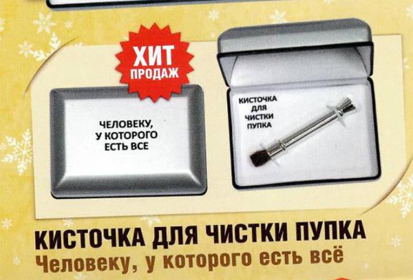 Подарок для мужчины у которого все есть в украине 362