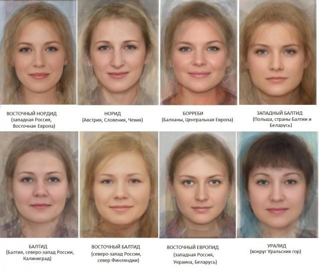 углового как узнать по фото привлекался ли человек говорит немецком