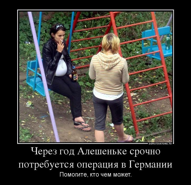 72375432_cherez-god-aleshenke-srochno-trebuetsya-operatsiya-v-germanii.jpg