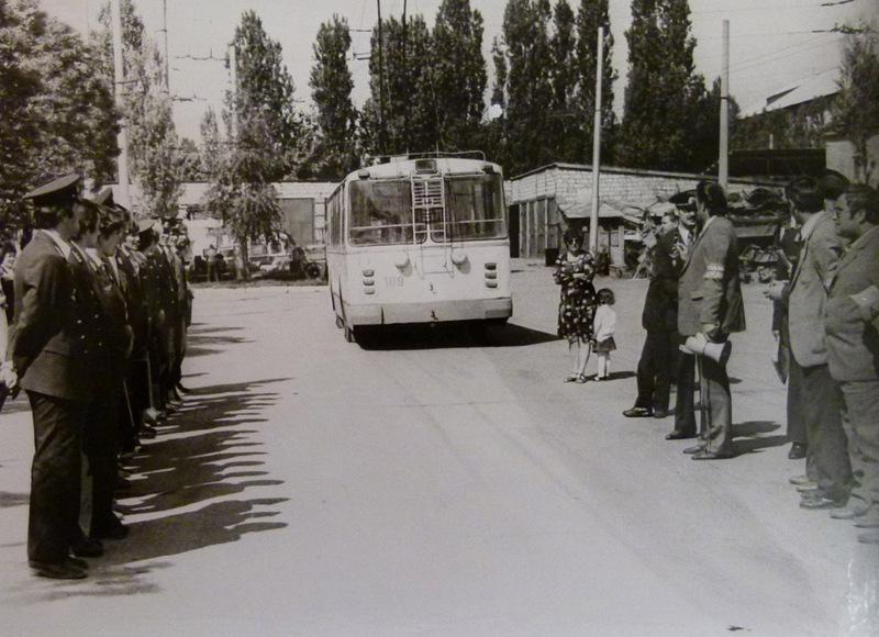 80-е Троллейбус 109.jpg