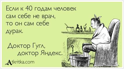 atkritka_1405405795_152.jpg