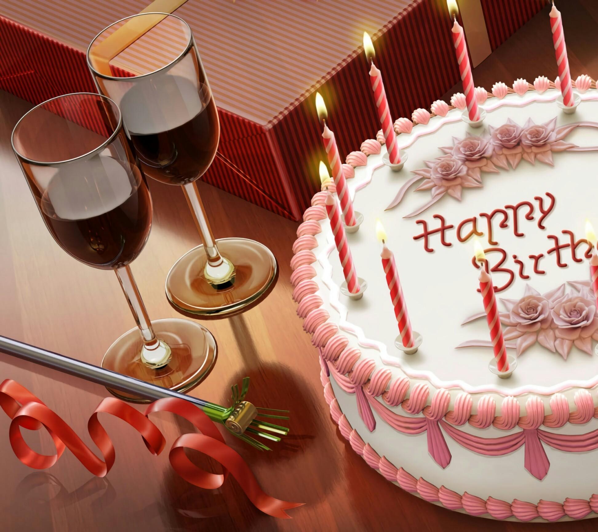 С днем рождения картинки на турецком, днем