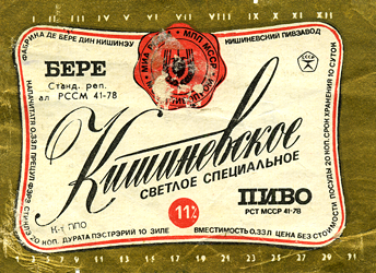 Kishinevskoe-f.png
