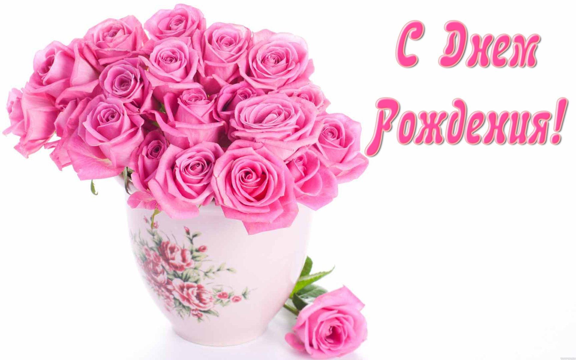 rozy-v-krasivoy-vaze_20160212_1706708715.jpg