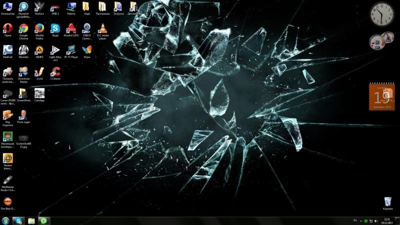 ScreenShot0015.jpg