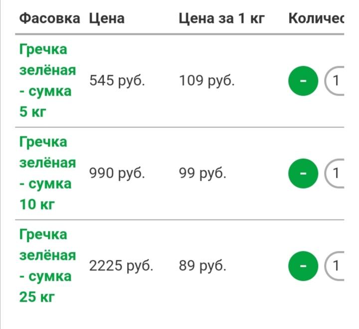 Screenshot_20200811_160838.jpg