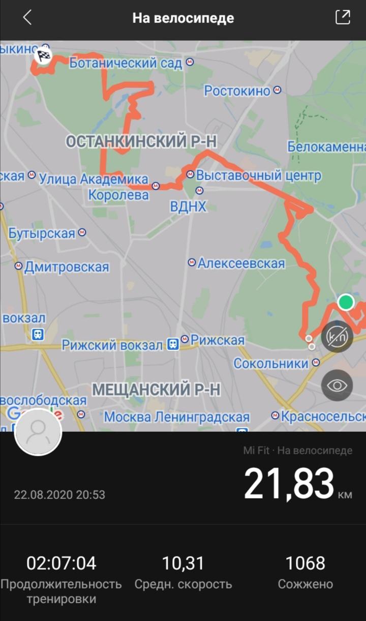 Screenshot_20200822_231456.jpg