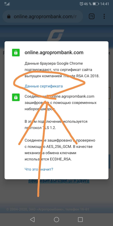 Screenshot_20201224_144235.jpg