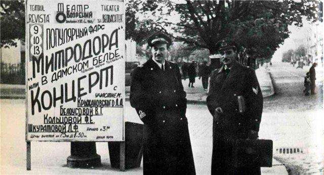 teatr Odessa.jpg