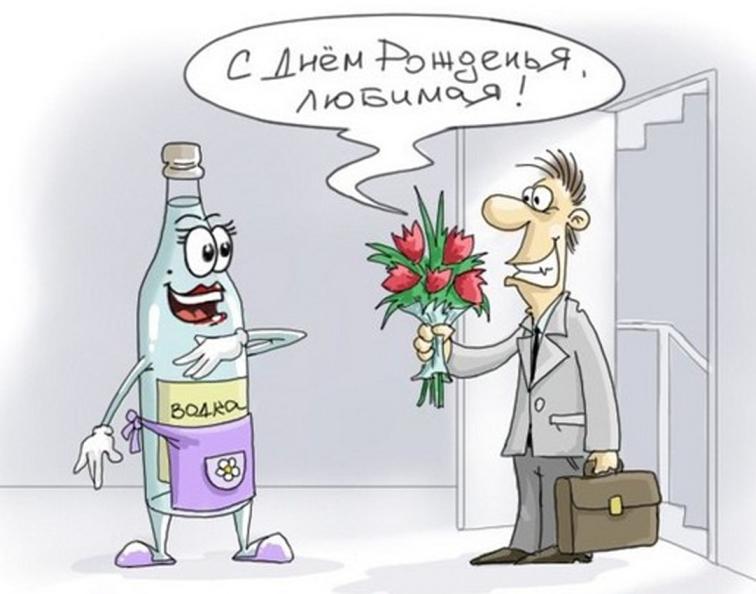 vodka-4-1.jpg