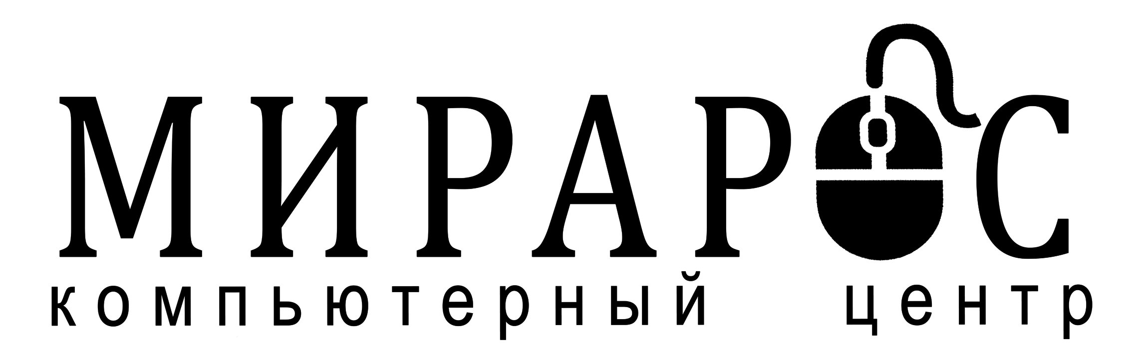 мирарос лого.jpg