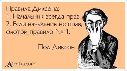 atkritka_1.jpg
