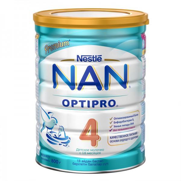 nan_optipro_4_big_image_83609_1449_9881.jpg