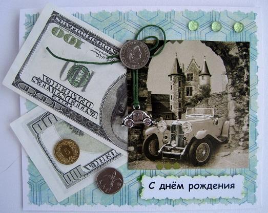 originalnaya-otkryitka-na-den-rozhdeniya-foto.jpg