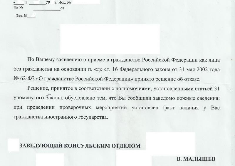 Scan-160608-0002_11.jpg