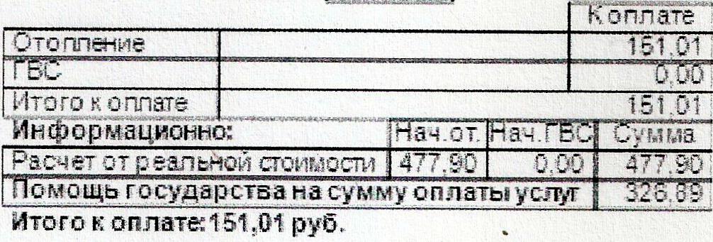 Scan-161116-0001.jpg