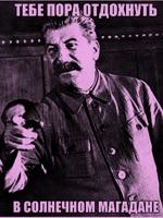 Stalin_2015-09-07_104504.jpg