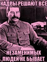 stalin_99011292_orig_.jpg
